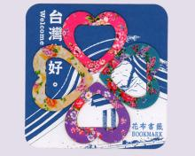 Sublimation Bookmarks with Hakka Floral Printing