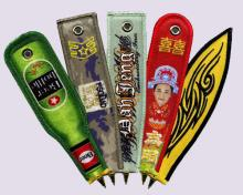 Embroidered Emblems - Embroidered Bookmark Pens