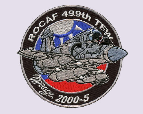 Air Force Embroidered Patches