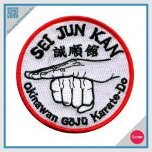 Embroidery Patch Sports Patch - Karate Do